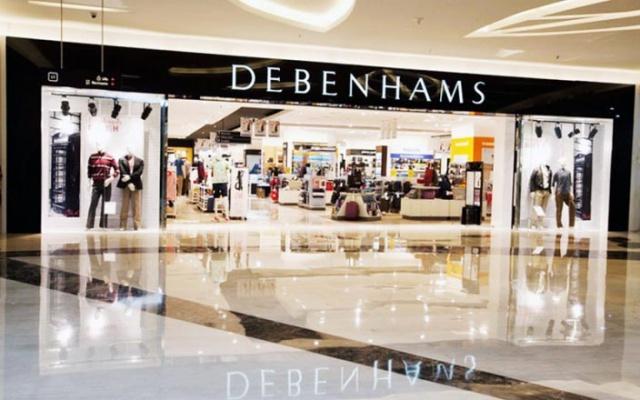 debenhams female daily