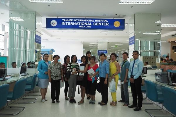 Yanhee Hospital Lobby