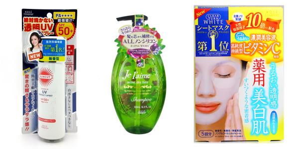 5 Brand Skincare Jepang yang Bagus dan Murah 1
