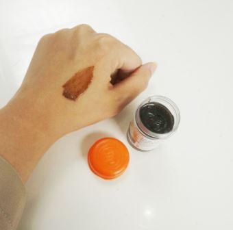 obat-bisul-jerawat-ichtyol-thumb