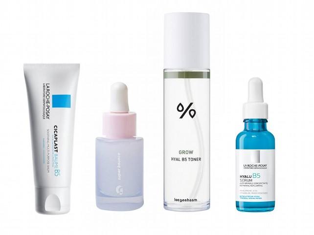 Female Daily » Skin Care a960f36a88