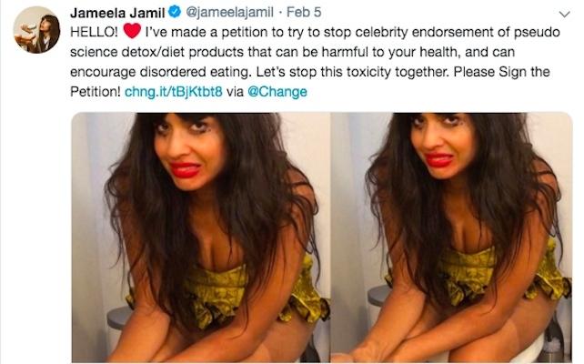 Jameela Jamil Petition